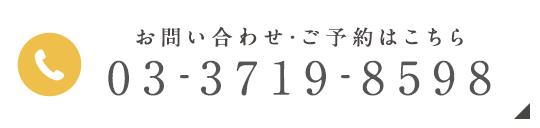 contact_tel_sp_0212.png